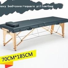 185 см* 70 см кровать+ чехол+ квадратная подушка+ сумка, спа тату Красота Мебель портативная складная Массажная кровать woodern стол для массажного салона