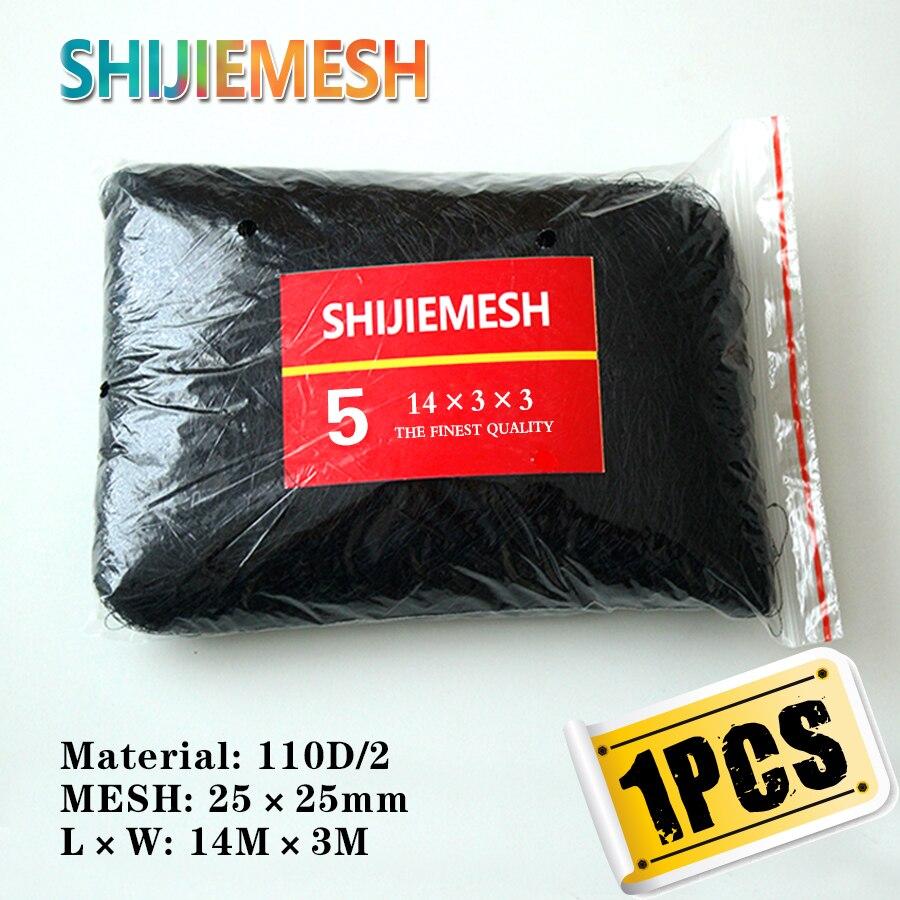 High quality 14M x 3M 25mm mesh Garden net Polyester 110D/2 Knotted Netting Anti Bird Mist Net 1pcs