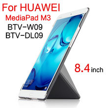 PU Case For Huawei MediaPad M3 Smart cover Leather Tablets PC Protective 8.4 inch Case For Huawei M3 BTV-W09 BTV-DL09 Protector