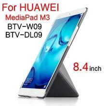 Caja de la pu para huawei mediapad m3 smart cover de cuero tabletas caja protectora de la pc de 8.4 pulgadas para huawei m3 btv-w09 btv-dl09 Protector