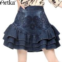 Di Artka donna Autunno Slim Fit Cut Volant Delicato Ricamo Floreale Gemma a forma di Denim Short Skirt KN11020Q
