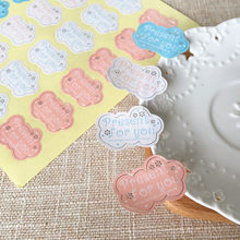 "240pcs 3.5x2.4 Lovely clouds ""present for you""gift seal label stickers for Handmade Product Party Favor Gift Bag Candy Box Decor(China)"