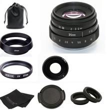 新しい福建省 35 ミリメートル f1.6 C マウントカメラ CCTV レンズ II + バッグ + 37 ミリメートル uv + フードソニー Nex E マウントカメラ & アダプタバンドル黒