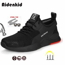 Mens steel head work safety shoes casual breathable outdoor sports stab mens comfortable industrial