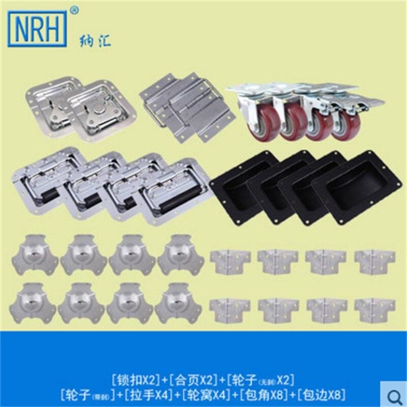 NRH air box parts Custom aircraft accessories Aluminum box parts Industrial box parts цена