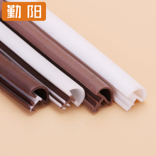 Buy wood door seals and get free shipping on AliExpress.com