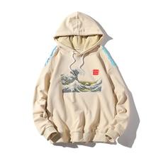 Japanese Harajuku Print Ancient Graphic 3D Beige Milky Men Hoodies With Designs Beige Pullover Streetwear 5XL Hooded Sweatshirt skew collar pullover sweatshirt with graphic