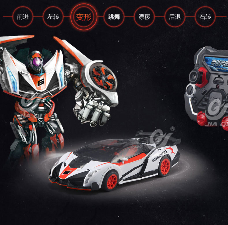 Remote control racing car between robot and car 2.4Gh Voice One key deformation remote control car for child best gifts