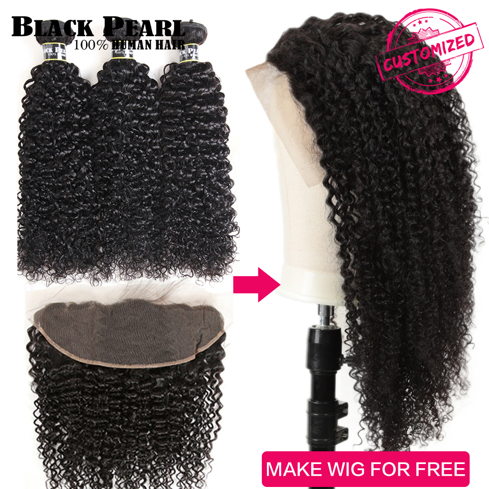 Black Pearl Remy Human Hair Bundles With Closure Brazilian Kinky Curly Free Customized Lace Front Human