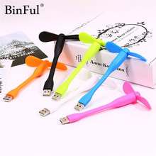 BinFul USB Fan Flexible mini USB Out Put Portable Mini Fan USB gadgets For Tablet Power Bank