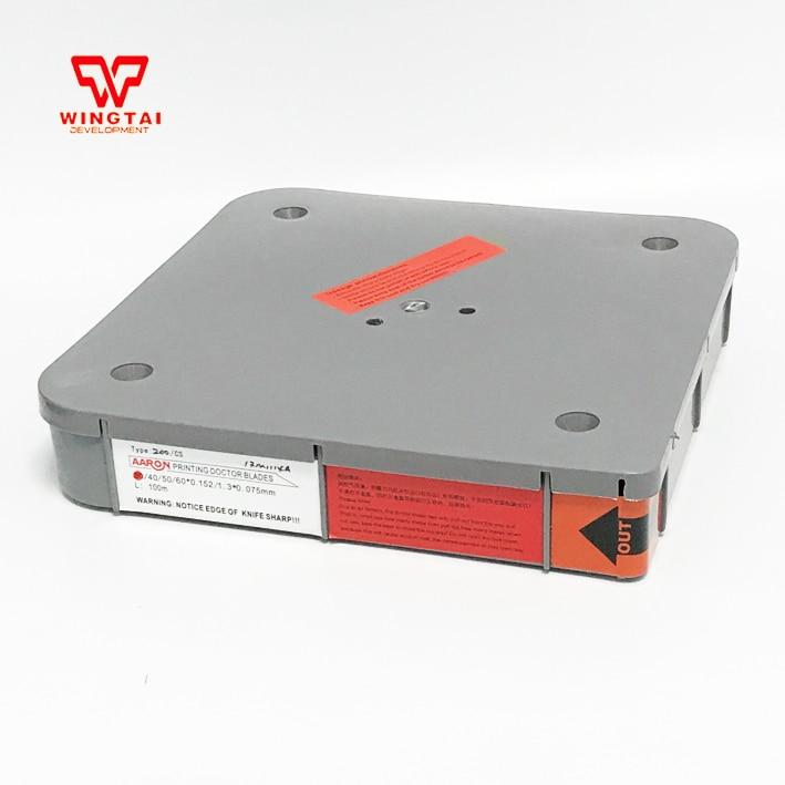 AARON Printing Doctor Blade 200# W30mm*T0.15mm*L100m+ 300# W35mm*T0.15mm*L100m 100% original mdc sinolb gravure printing doctor blade w50mm t0 15mm l100m
