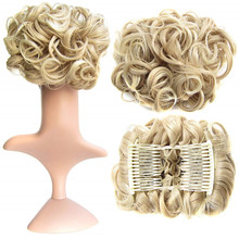 Gres Heat Resistant Fiber Chignon Tail with Comb Fixed Curly Women Brown Bun Clip-in Puff Femme Hair Piece for Brides trendy chestnut brown capless shaggy curly heat resistant fiber women s chignons