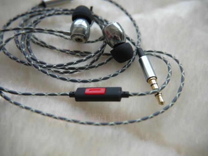 diy cx2.0 earphone cx200g
