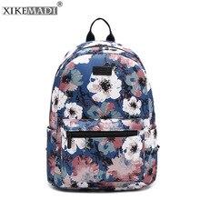 Nette Blume Frauen Designer Schule Rucksack Mode Marke Leder Reise Kühlen Rucksack Jungen Leinwand Laptop Japanischen Schule BagPack