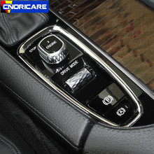Автомобильная центральная консоль, подлокотник с зубчатой передачей, декоративная рамка, наклейка для Volvo XC90 S90 V90-18, внутренние наклейки