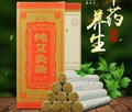Lot of 10pcs wormwood sticks 5 years moxa stick Handmade gourmet moxa moxibustion moxa wormwood Artemisia moxa leaves