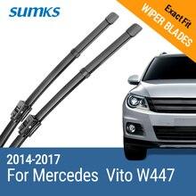 """Sumks стеклоочистителей для Mercedes Sprinter W447 2"""" и 18"""""""