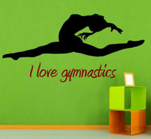New arrival I love gymnastics, dance room gymnastics beautiful wall stickers decals