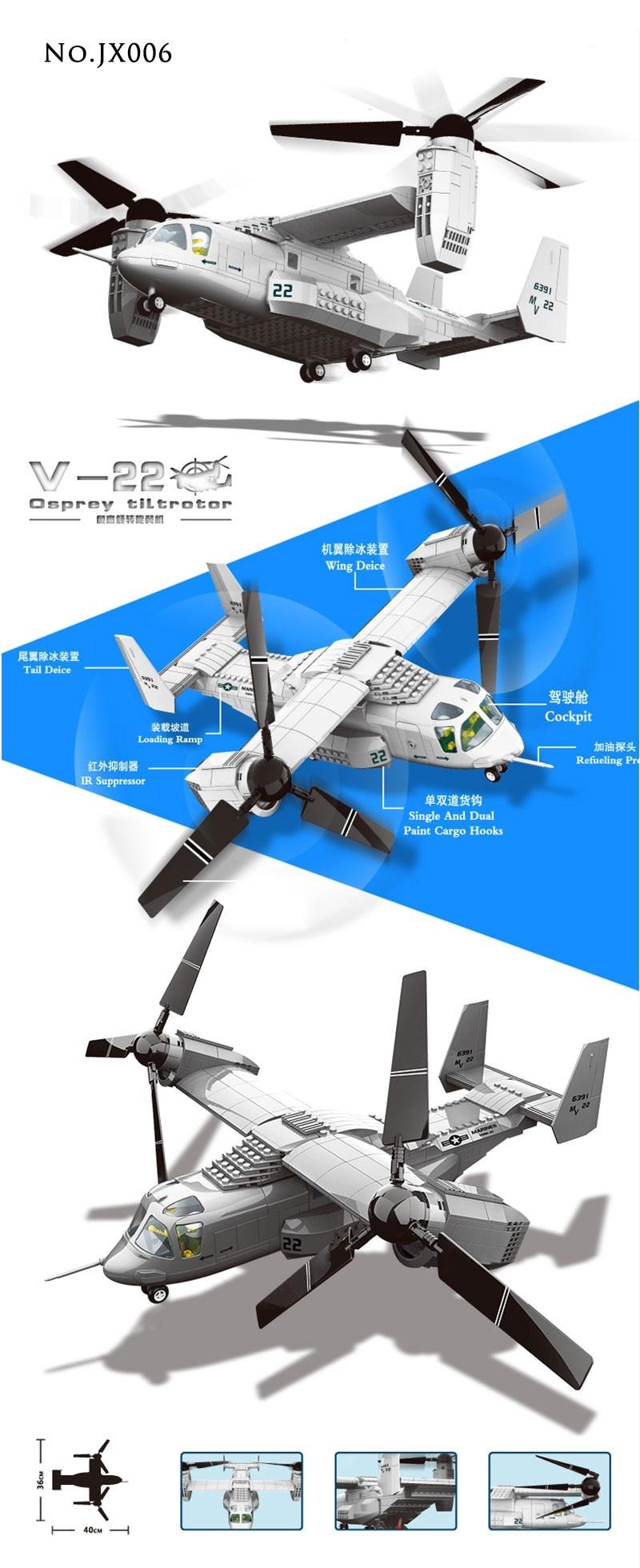 Wange Building Blocks Military F15 Fighter J-15 V-22 Osprey Tiltrotor Aircraft Helicopter Model Building Kits Toys For Children 6