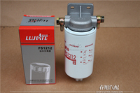 AUTO truck tractor fuel Diesel oil water separator assembly for FS1212 CX0812