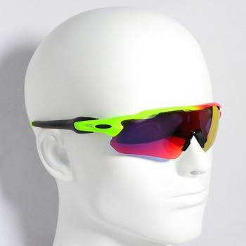 c7c89a9aa9 Nuevo diseño polarizado gafas ciclismo para hombre mujer bicicleta gafas  fotosensibles ciclismo gafas de sol 5 lente espejo UV400 gafas
