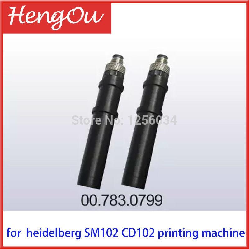 1 piece water sensor for heidelberg SM102 CD102 machine heidelberg sm and cd102 500w alcohol water reel internal synchronous motor encoder board sz 2 13zt 61 198 1243 02