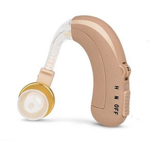 Rechargeable BTE hearing aid aids AXON C 109 Analogue hearing sound voice amplifier O N H Adjustment hearing device