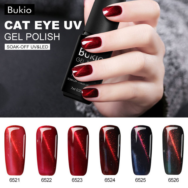 Bukio Red Fire 3D Cat Eye Gel Nail Polish Magnetic Nail Lacquer ...