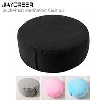JayCreer 30X30X16 см полипропиленовый хлопковый наполнитель внутри подушка для медитации круглая подушка для йоги медитация бархат с подкладкой на молнии