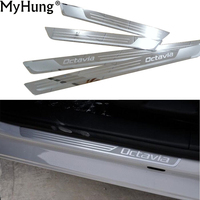 For Skoda Octavia A5 A7 2007 2012 2013 2014 Thin Stainless Steel Door Sill Scuff