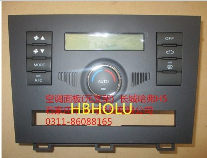 Original A/C SWITCH Air conditioning control panel  8112300-K80 8112300AK80XA89 for Great Wall Haval H5