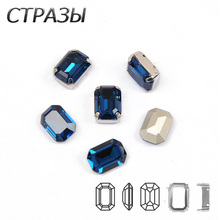 все цены на Montana Sew On Crystal Stones Tctagon Beads with Silver Gold Plated Brass Base Sew on Claw Fancy Stone use for wedding/bags онлайн