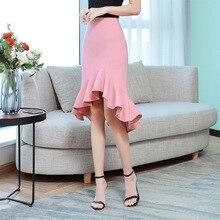 Новая милая розовая Женская юбка с оборками, асимметричная летняя дизайнерская женская мягкая эластичная юбка с высокой талией, элегантные вечерние юбки