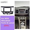 Harfey 2DIN Автомобильная стерео Рамка Авто Стерео установка рамка для Mitsubishi Fortis & Lancer 2010 CD обшивка панель фасции приборная панель