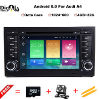 4 32G 2 Din 7 Android 8 0 Octa Core Radio Car DVD Player For Audi