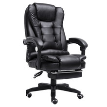 Office Furniture Oficina Y De Ordenador Stool Sillones Lol Sedie Bureau Leather Cadeira Poltrona Silla Gaming Computer Chair(China)