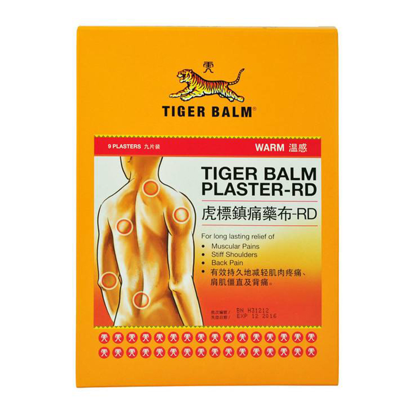 Tiger Balm Patch Plaster/Tiegao, Warm Medicated Pain Relief,Plaster-RD,Relief of Muscular Aches and Pains 10 x 14 cm 9 Sheets sumifun 100% original 19 4g red white tiger balm ointment thailand painkiller ointment muscle pain relief ointment soothe itch
