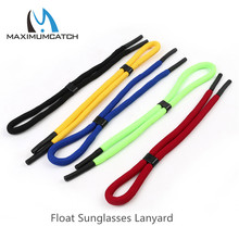 Maximumcatch Float Sunglasses Lanyard Light Weaving Thread Neck Cord Multi Color Eyewear Strap Cord Fishing Accessory