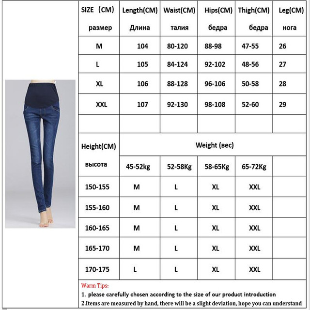 Maternity Jeans For Pregnant Women Pregnancy Winter Warm Jeans Pants Maternity Clothes For Pregnant Women Nursing Trousers 5