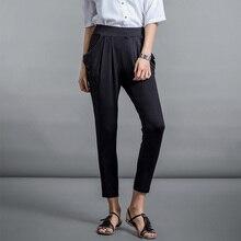 Women Summer Pants High Waist Plus Size Harem pants For Korean Style Loose Clothes 2019 Trousers 5XL/6XL/8XL