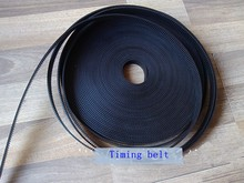 HTD 5M Timing Belt&pulley