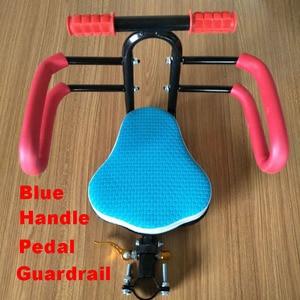 Image 5 - קורקינט חשמלי כיסא ילד ילדים מתקפלים מתכוונן מושב אוכף מושב ילד ילד לסקייטבורד חשמלי סקוטר E bike