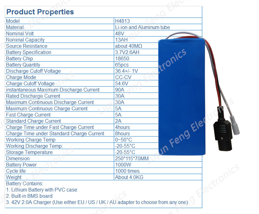 48V13AH-3pin-1000W