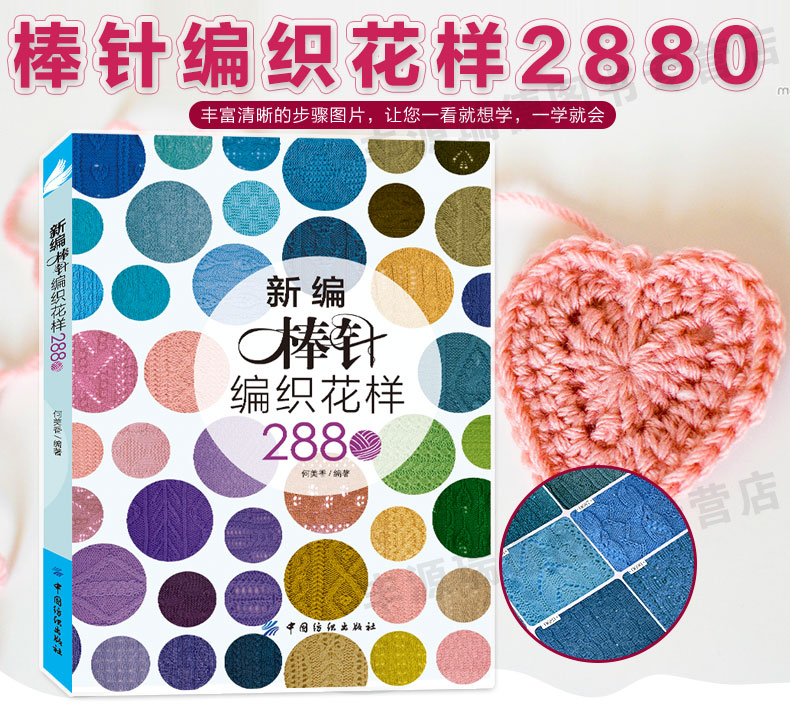 цена New needle knitting pattern 2880 sweater knitting book for beginners self learners онлайн в 2017 году