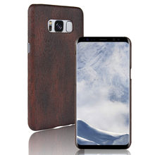 SuliCase Leather Case for Samsung S 8 S8 Plus Wood Grain Phone Cover Galaxy S8Plus S8+ Hard PC Frame