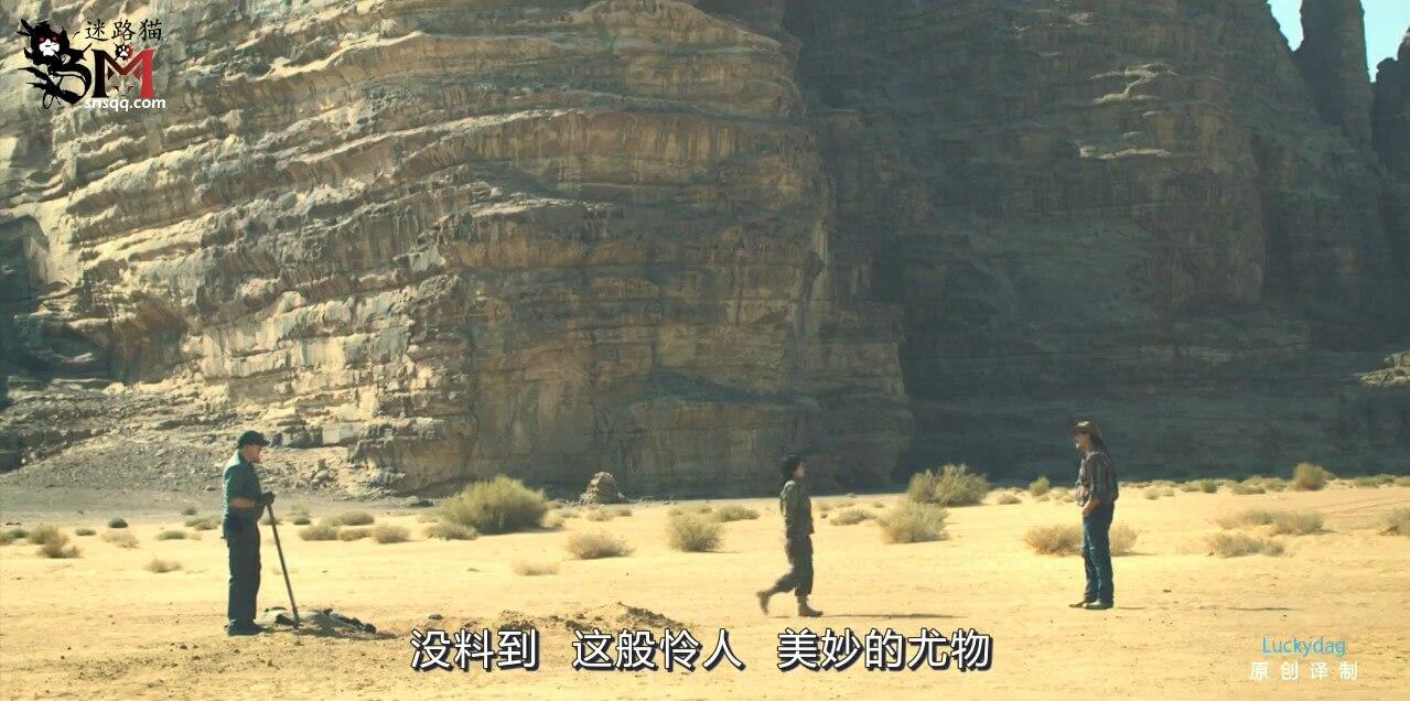 《秃鹰 Condor》很突然的反传统神展开,出其不意地秒人