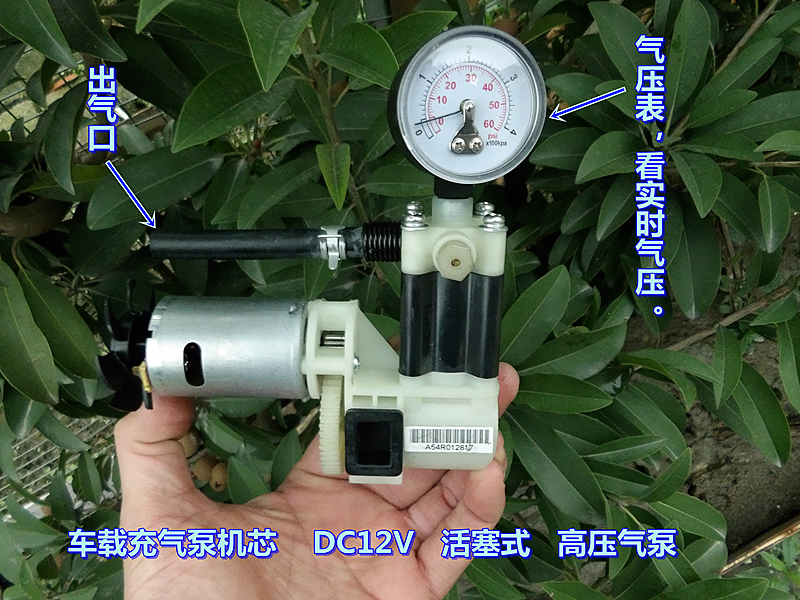 Car inflatable pump movement Car portable high pressure pump DC12V piston high pressure air pump