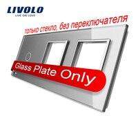 Free Shipping Livolo Grey Pearl Crystal Glass 223mm 80mm EU Standard 1Gang 2 Frame Glass Panel