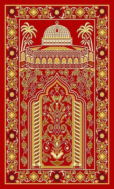 110cm X 66 5cm Prayer Rug Muslims Use Prayer Mat Salat New