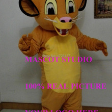 ad5799c6e mascot simba mascot animal costume cartoon character anime cosplay theme  kits fancy dress carnival costume(